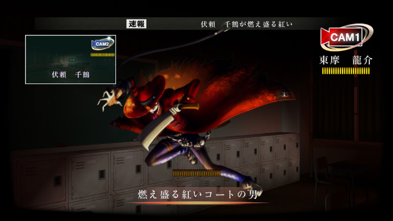 tokyo twilight ghost hunters guide