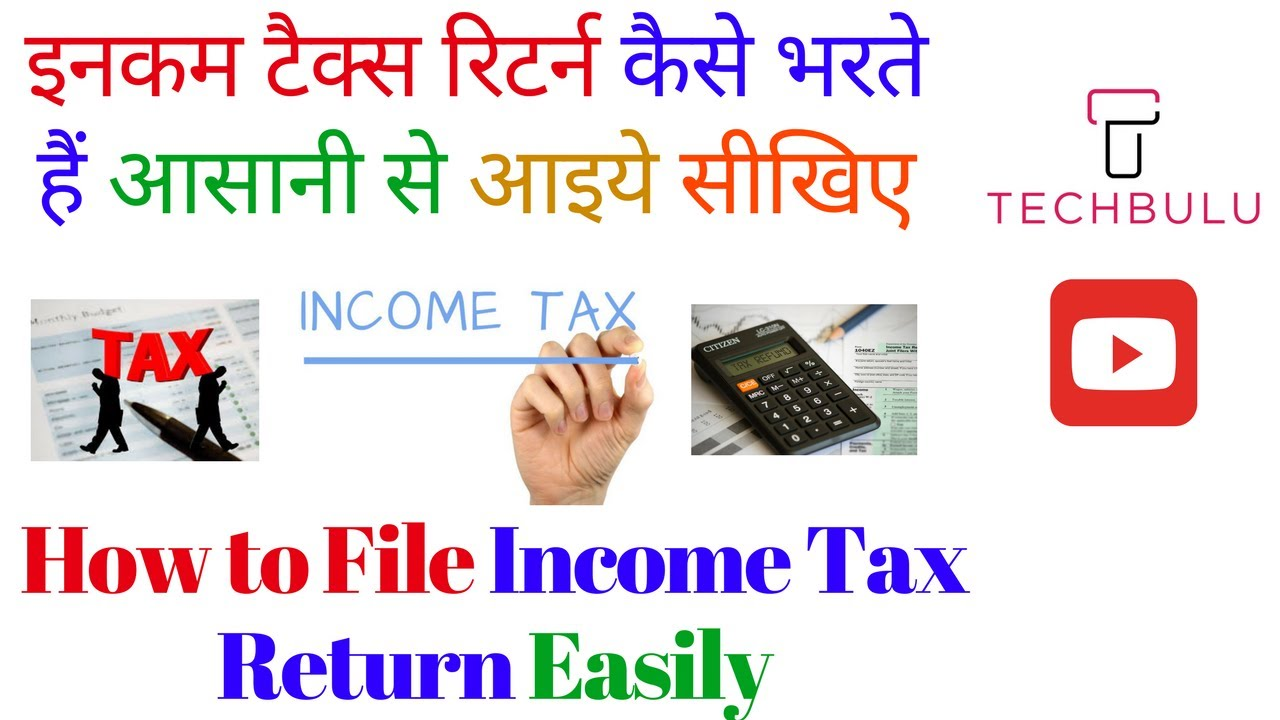 guide to file income tax return