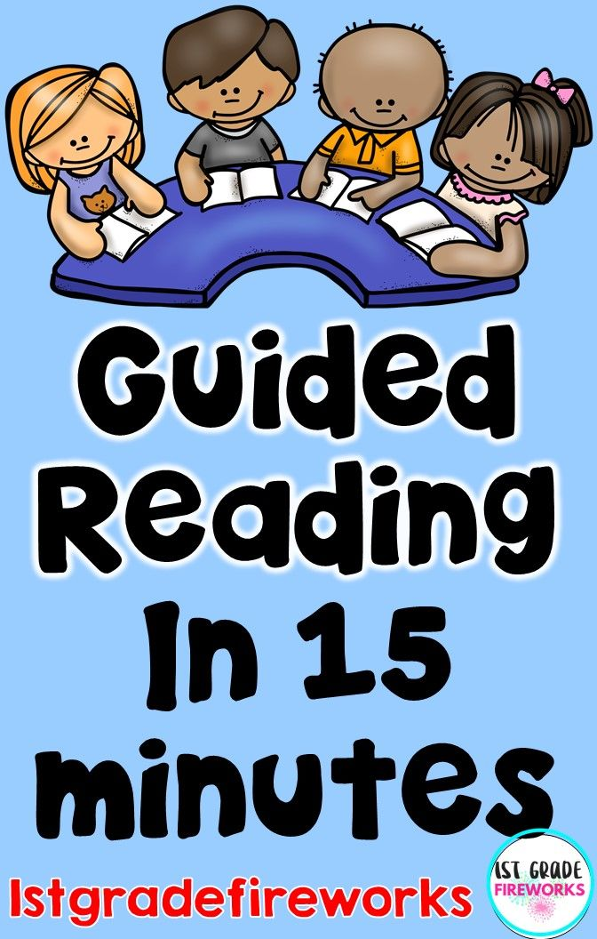 what to do in guided reading groups