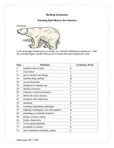 touching spirit bear reading guide